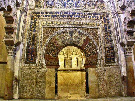 Mirhrab Córdoba